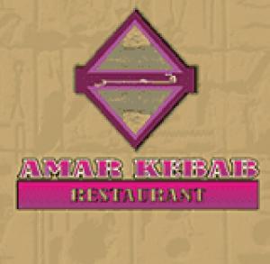 AMAR KEBAB